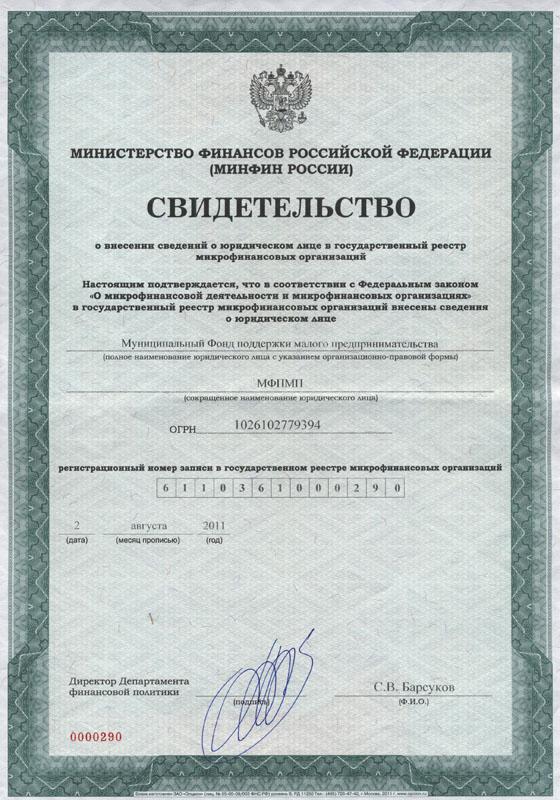 Кредит наличными без справок и поручителей в Казани